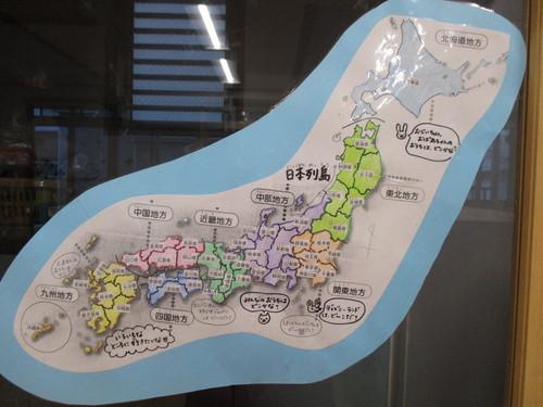 IMG_日本列島1251.JPG