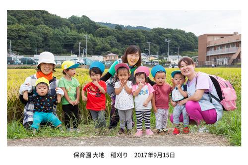 稲刈り①211655-1655-00001.JPG